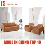 Luxury Office Furniture Used Leather Sofa