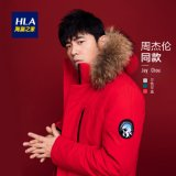 [The Same Style of Jay Chou, The Same Style of Running Men] Hla Fluffy Fur Collar Warm Goose Down Jacket Men