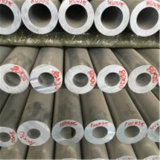 Aluminum Square Alloy Pipe (6061 6082 6063 8011)