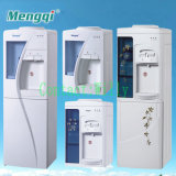 Wholesale China Hot Cold Water Dispenser