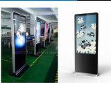 Indoor Advertising TFT LCD Screen Supermarket LCD Display