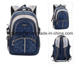 Child School Student Schoolbag Backpack Pack Bag (CY1814)