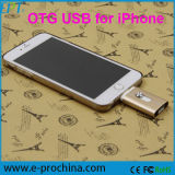Brandly New Design OTG USB Flash Drive for iPhone (EO209)