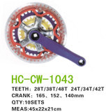 Bicycle Spare Parts Chainwheel & Crank (HC-CW-1043)