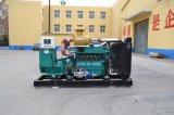 Hot Sale Open Type 80-200kw Natural/LPG/Bio Gas Generator