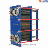 Plate Heat Exchanger for Seawater Pump