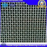 China Perfessional Low Carbon Steel Square Crimped Wire Cloth Mesh Netting