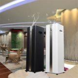 500ml Scent Marketing Large Commercial Air Freshener for Hotel Lobby Perfume Dispenser HS-1501