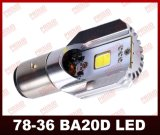 LED Motorcycle Headlight Bulb Ba20d Colorful High Quality Motorcycle Spare Parts