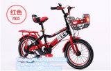 2018 High Quality Best Price Kids Bicycle with Ce for Children