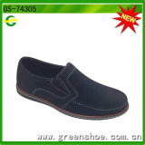 Freestyle Child Casual Suitable Shoes 2017