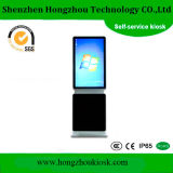 Outdoor Floor Standing LCD Advertising Display Touch Screen Kiosk