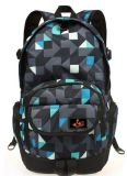 Double Shoulder Bag, Full Printing Multi-Functional Nylon School Outdoor Laptop Backpack