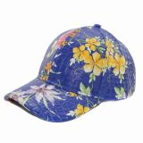 Wholesales Flower Digital Printing PU Leather Baseball Cap (GK01-Q0011)