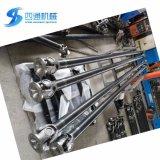 SWC-100c-220 Double Flange Cardan Shaft