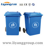 Garden Recycling Dustbin Garbage Container Trash Can for Wholesale
