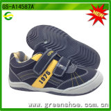 Wholesale China Kids Casual Shoes