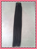 "Brazilian Human Hair 100% Human Hair Weaving Silky18"" Brown Color"