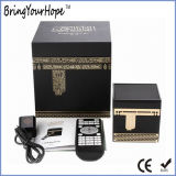 Square Quran Stereo Player Speaker (XH-PS-677)