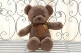 Colorful Bear Dolls 60cm Brown Yzsygz047