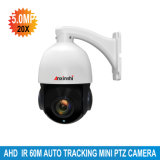 20X CMOS Sensor Auto Tracking Mini Cheap Ahd Metal Outdoor 5MP Camera