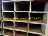Welded Carbon Steel Pipe (Round/Square/Rectangular)