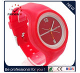 Wholesale Charm Red Silicone Quartz Watch (DC-965)