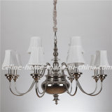 Lobby Decoration Iron Chandelier with Fabric Shade (SL2093-8+4)