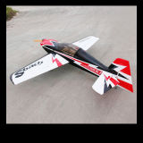 2020 Newest Carbon Fiber Battery RC Airplane