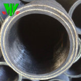 Pump Accessories Water Suction and Discharge Industrial Rubber Hoses