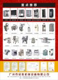 Factory 32 Trays Electric Rotary Baking Oven Bread Oven for Baking Machine Bakery Equipment