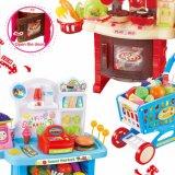 Pretend Home Plastic Kitchen Stage Set Kid Educational Toys