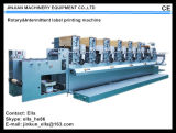 Rotary & Intermittent Label Printing Machine (JJ320---5colors)
