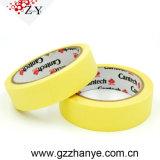 BOPP Adhesive Tape Packing Tape Manufacturer