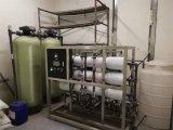 Distilled Water Machine Price Diaphragm Pump RO Water Purifier Z67
