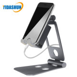 Foldable Aluminum Tablet/Phone Stand USB Charger Holder