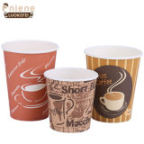Factory Price 2.5oz-20oz Disposable Coffee Container Take Away Paper Cups