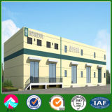 China Light Weight Low Price Industrial Structure Steel Building Design