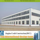 Prefabricated Steel Building for Factory, Farm, Hangar