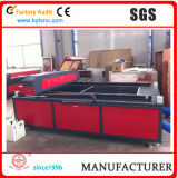 Hotsale Leather/ Fabric / Textile / Garment Nonmetal Material Large Size Laser Cutting Machine Price (BJG1325)