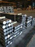 Extruded Aluminum Flat Bar with Good Aluminum Bar Prices