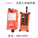 COB Series Wireless Industrial Remote Control, COB-64yk