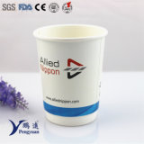 Disposable Double Walled Insulated Espresso Coffee Paper Cups