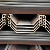 Hot Rolled U Type & Z Type Steel Sheet Pile for Building Structure
