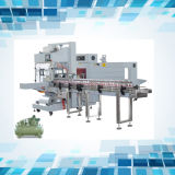 Hanlu 2017 Automatic Sleeve Wrapper Shrink Machine (QSJ5040A & BSE5040A)