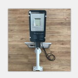 Wholesale China Factory Price Outdoor Solar LED Street Light