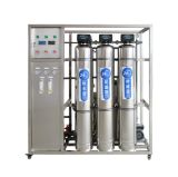 Directly Drinkable Best Price Wall Mounted Water Purifier with UF/ Reverse Osmosis Box System and 4-Stage Water Filters PP/GAC/CTO Without Pump