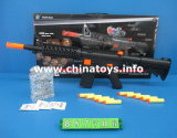 New! ! Soft Gun with Water Bullet (BLACK) (887706)