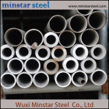 316 /316L /201 /304 Stainless Steel Tube