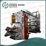 Multifunctional Printing Machine Plastic Film Paper Non-Woven